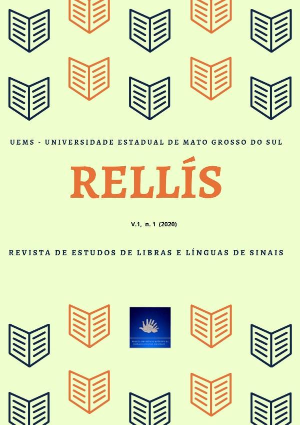 Capa da Rellís v.1, n.1 (2020)